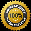 http://new.psymarket.ru/4money/images/garant.png