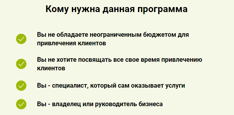 бпп.png
